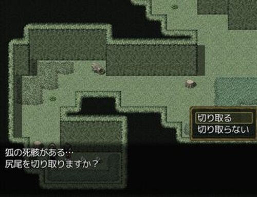 狐の日記 Game Screen Shot3