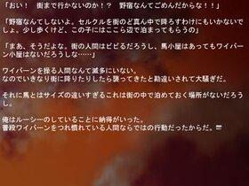ドラゴンの宝物 Game Screen Shot4