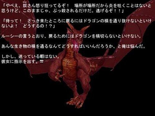 ドラゴンの宝物 Game Screen Shot5
