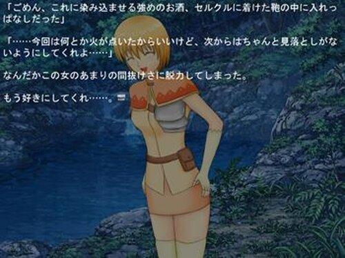 ドラゴンの宝物 Game Screen Shots