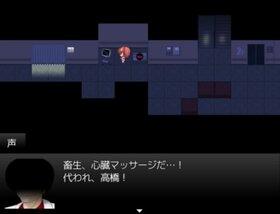 阿弥陀病院担当医先生御机下 Game Screen Shot3