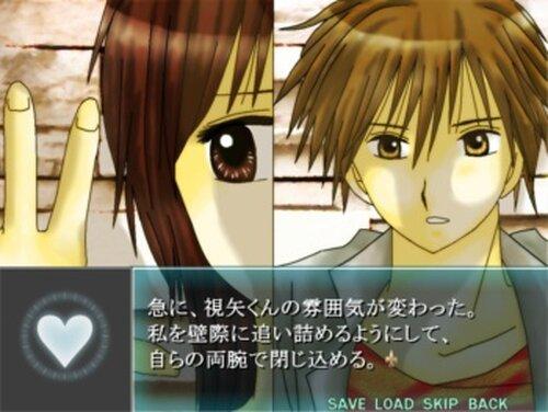 戦う以外に道はない Game Screen Shot2
