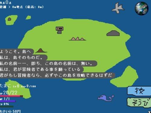 ライヂング☆スター・レジェンド RETURNS Game Screen Shot1