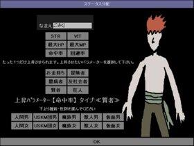 ライヂング☆スター・レジェンド RETURNS Game Screen Shot2
