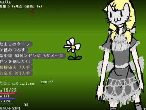ライヂング☆スター・レジェンド RETURNS Game Screen Shot3