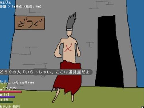 ライヂング☆スター・レジェンド RETURNS Game Screen Shot4