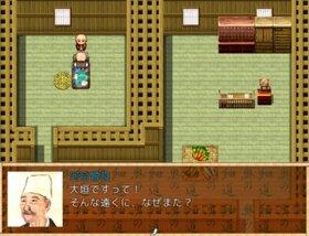 番外 奥の細道 Game Screen Shot2
