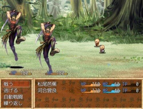 番外 奥の細道 Game Screen Shot3
