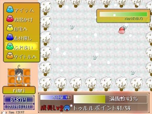 育ててトゥルル! Game Screen Shot1