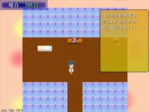 育ててトゥルル! Game Screen Shot5