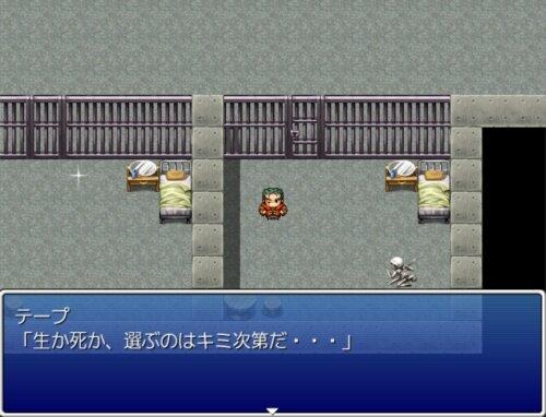 炭水化物戦記 Game Screen Shot1