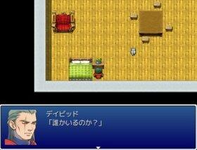 炭水化物戦記 Game Screen Shot2
