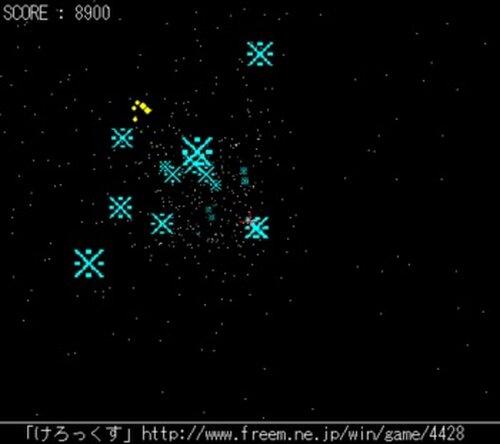 3DShoot Game Screen Shots