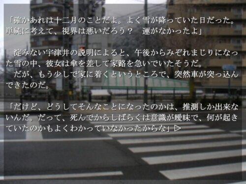 逆さの傘 Game Screen Shot1