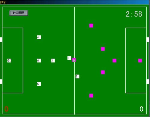 Mini Soccer Tactics Game Screen Shot1