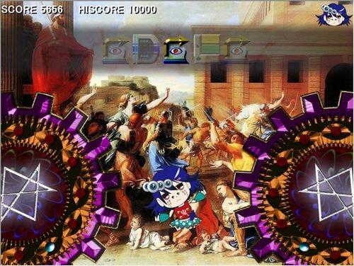 クープランのアルマンド Game Screen Shot