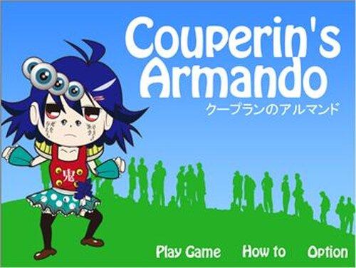 クープランのアルマンド Game Screen Shot2