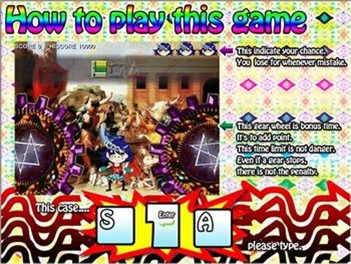 クープランのアルマンド Game Screen Shot3