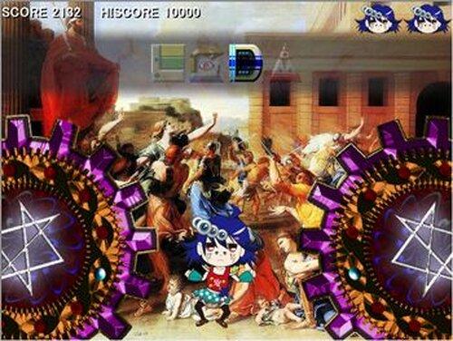 クープランのアルマンド Game Screen Shot4