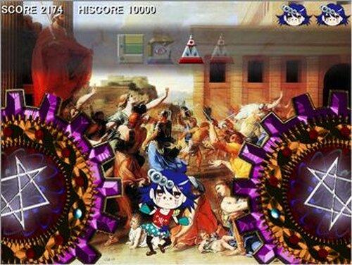 クープランのアルマンド Game Screen Shots
