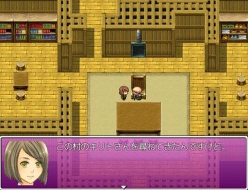 CRYSTALDestiny2 (Ver1.29) Game Screen Shot5