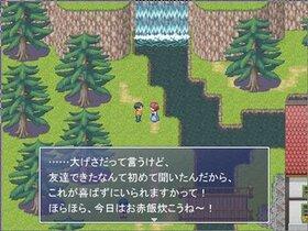 私と私と私と私 Game Screen Shot5