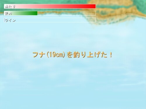 サカナカサ物語 Game Screen Shot1