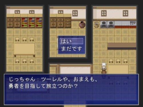 サカナカサ物語 Game Screen Shot2