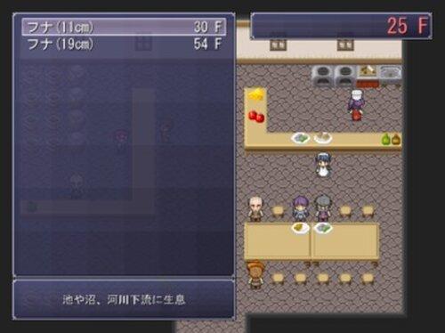 サカナカサ物語 Game Screen Shot4