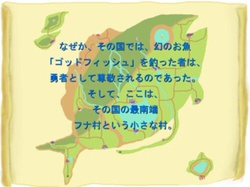 サカナカサ物語 Game Screen Shots