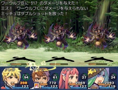 デュエルキングダムⅡ(通常版) Game Screen Shot1