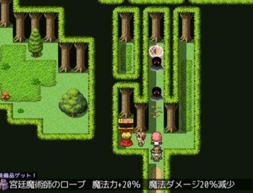デュエルキングダムⅡ(通常版) Game Screen Shot4