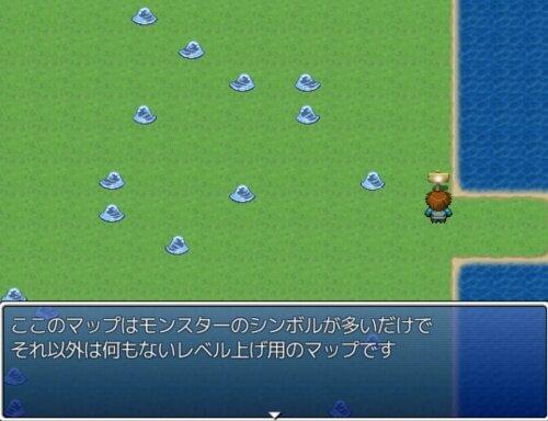 男5人とプリースト Game Screen Shot1