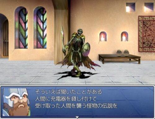 男5人とプリースト Game Screen Shot3