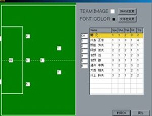 Mini Soccer Tactics Game Screen Shot