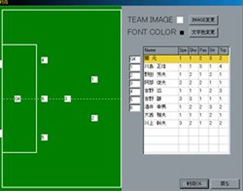 Mini Soccer Tactics Game Screen Shots