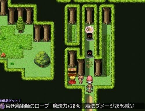 デュエルキングダムⅡ(同梱版) Game Screen Shot1