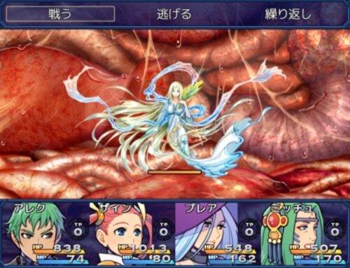 デュエルキングダムⅡ(同梱版) Game Screen Shot5