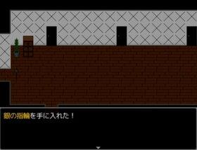 バースディ・プレゼント Game Screen Shot3