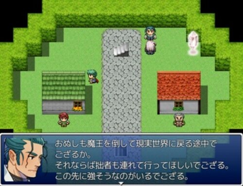 dar糞ul Game Screen Shot4