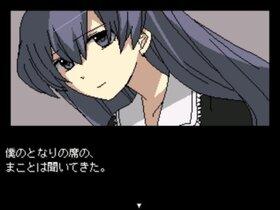 まことメビウス Game Screen Shot2