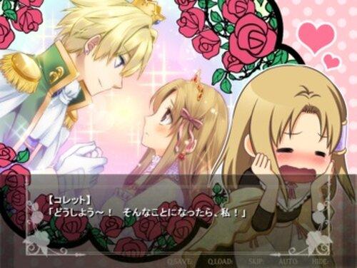 ENIGMA: 島と森と愉快な住人達 Game Screen Shot4