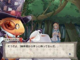 Fantasy of Alice 体験版 Game Screen Shot2