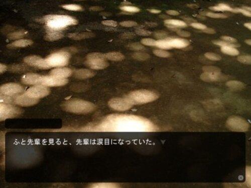 七月が耳につく Game Screen Shot5