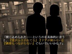 6年2組ゾンビ飼育委員 Game Screen Shot2