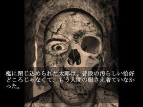 6年2組ゾンビ飼育委員 Game Screen Shot4