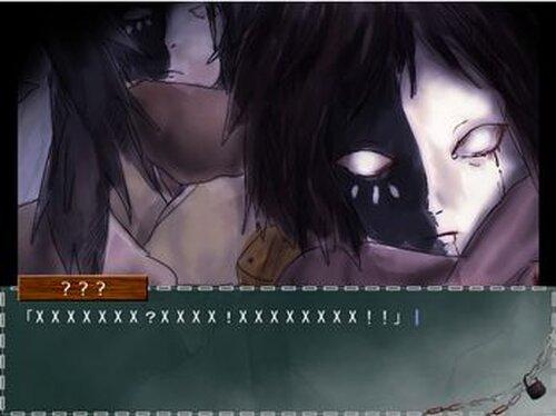 Haze Game Screen Shot3