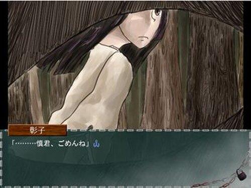 Haze Game Screen Shots