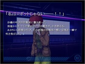 MYTHOS 染まる世界のエルタージュ 第一部 Game Screen Shot2