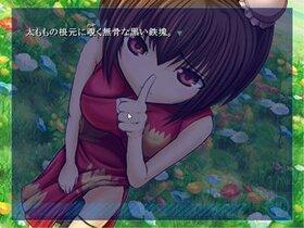 MYTHOS 染まる世界のエルタージュ 第一部 Game Screen Shot3